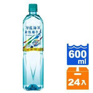台鹽海洋鹼性離子水600mlx24瓶/箱 桃園雙北任5箱免運