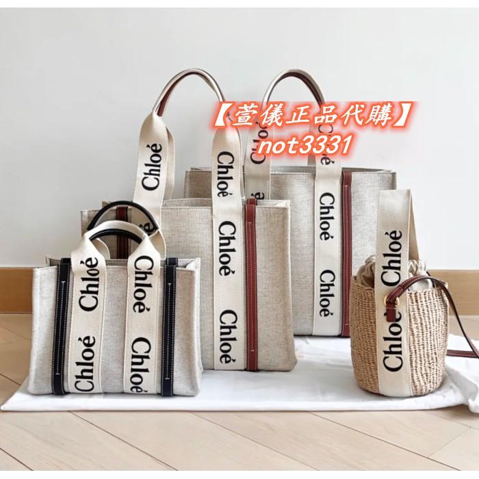 【萱儀正品代購】Chloe Medium Woody tote 購物包 Chloe tote bag帆布托特包 現貨