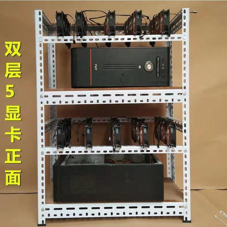 Bitcoin 矿机机架 挖矿多显卡叠加机架顯卡散熱架電腦機箱主板挖礦支架比特顯卡6卡8卡10卡挖礦機架