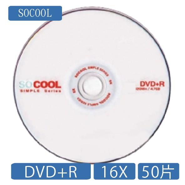 SoCool DVD+R 16X 50片 光碟 DVD 中環代工