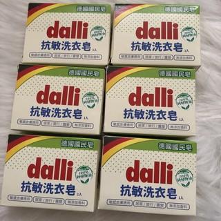 德國dalli抗敏洗衣皂 100%植物油 天然 新北市
