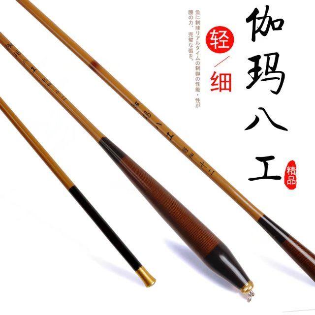 日本進口伽瑪八工鯽魚竿碳素超輕超硬釣魚竿極細台釣竿買一送一輕量休閒 手感好