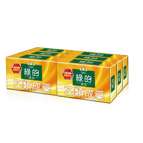 綠的藥皂-消毒殺菌 80g X6入【愛買】