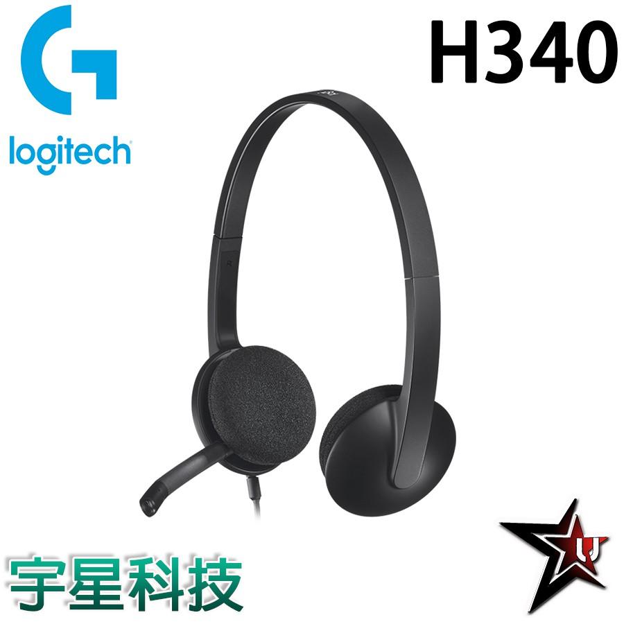 Logitech 羅技 H340 USB 耳機麥克風 宇星科技
