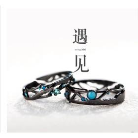 【嚮村の店】原創遇見對戒純銀日韓簡約七夕禮物潮人個性食指情侶戒指一對