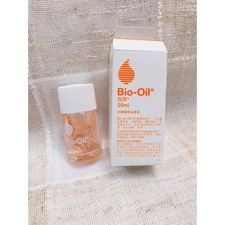 百洛 Bio-oil 護膚油 肌膚護理油 25ml