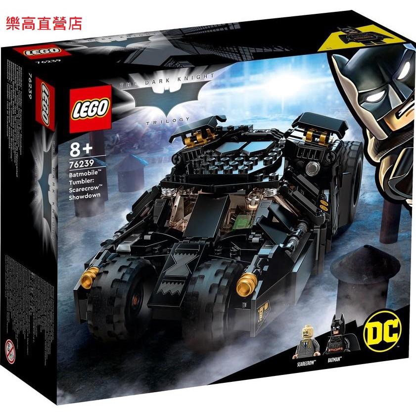 <樂高機器人林老師專賣店> LEGO 76239 英雄系列 蝙蝠車:稻草人的最後決戰
