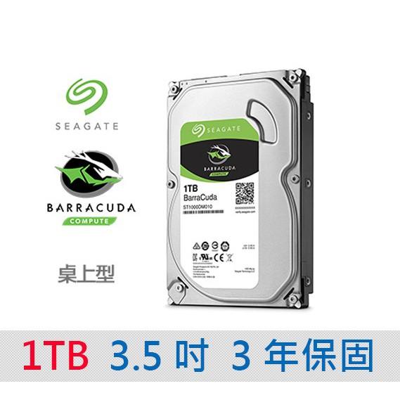 全新 Seagate 希捷 新梭魚 1TB 1T 硬碟 3.5吋 內接式硬碟 三年保固 桌上型 ST1000DM010