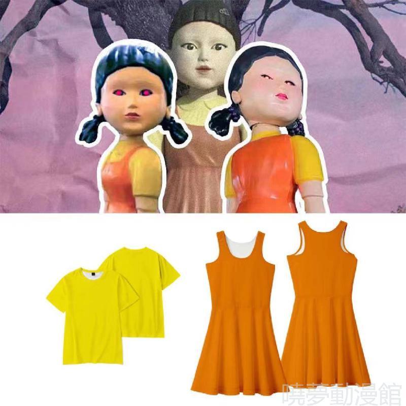 魷魚遊戲衣服 123木頭人木偶女孩時尚洋裝套裝