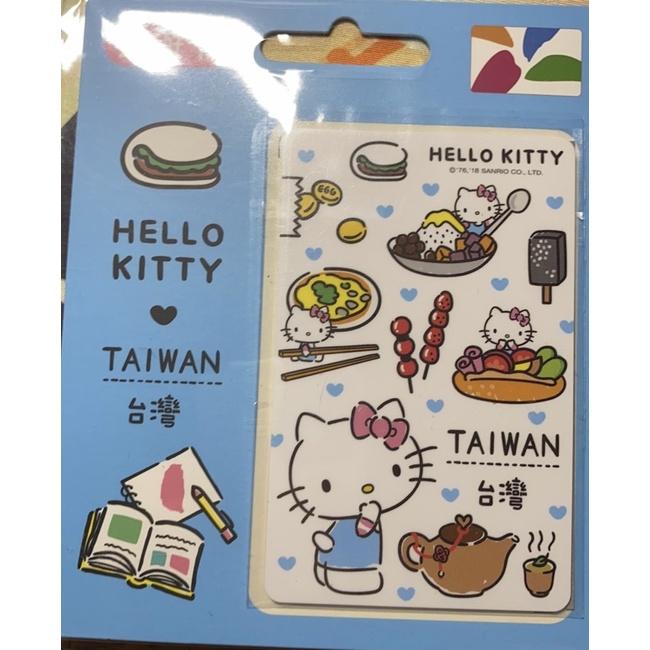 HELLO KITTY 台灣美食悠遊卡 藍 絕版 限量 全新