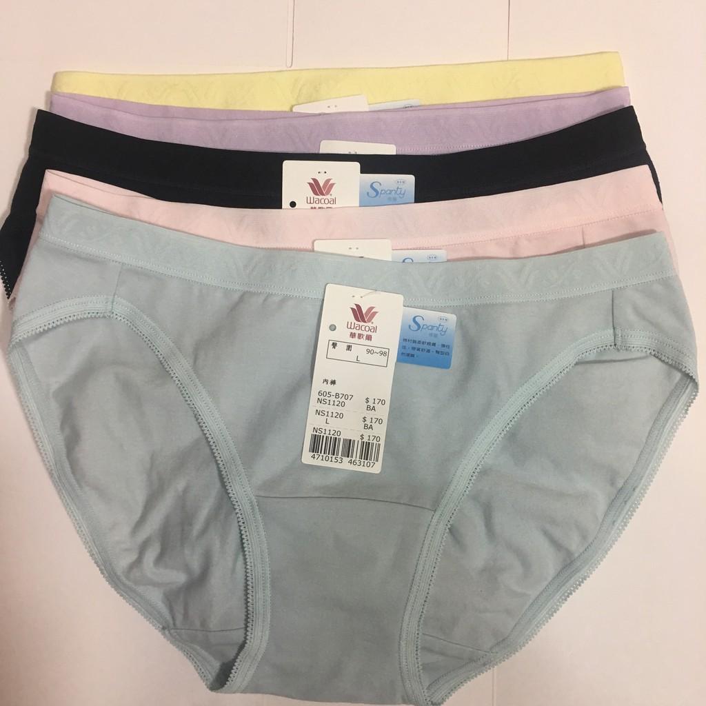 華歌爾-新伴蒂內褲 低腰三角款 NS1120