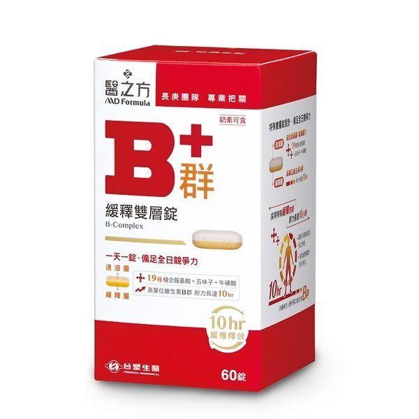 台塑生醫-緩釋B群雙層錠60錠