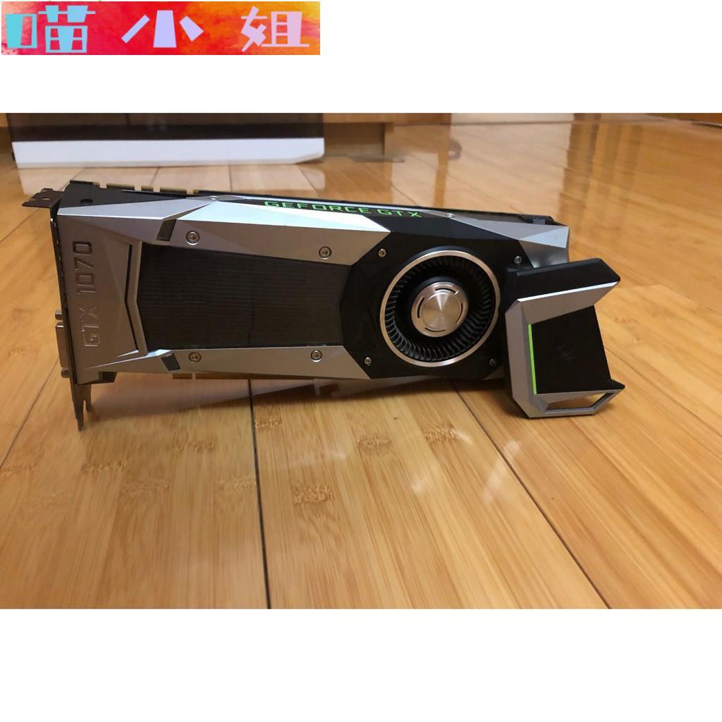 NVIDIA GeForce GTX1070 8G顯示卡