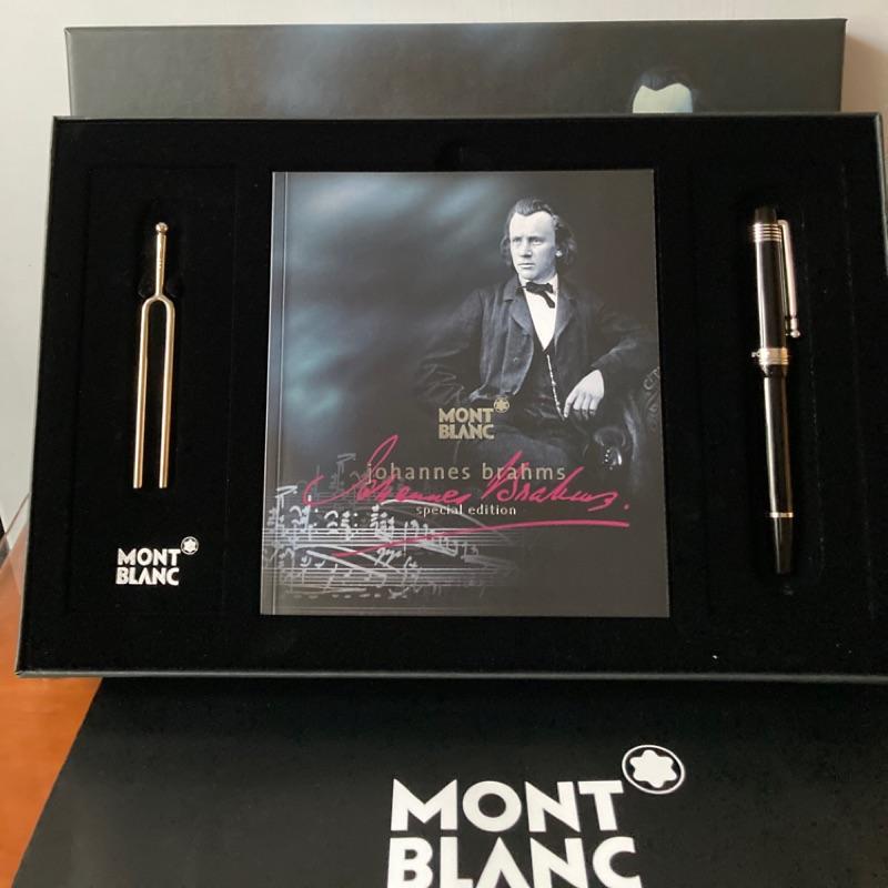 Mont Blanc  #萬寶龍 #紀念款  #萬寶龍音樂家系列鋼珠筆禮盒  [約翰尼斯.布拉姆斯]