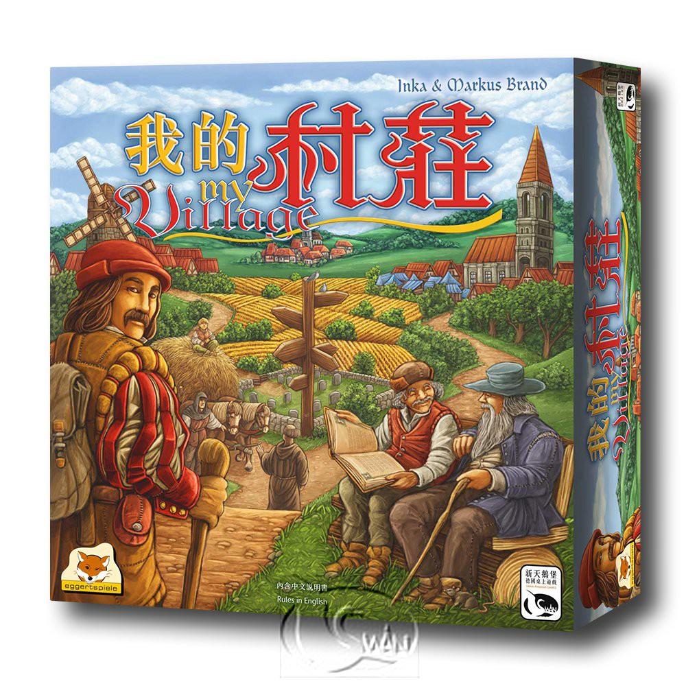 【新天鵝堡桌遊】我的村莊 My Village-中文版