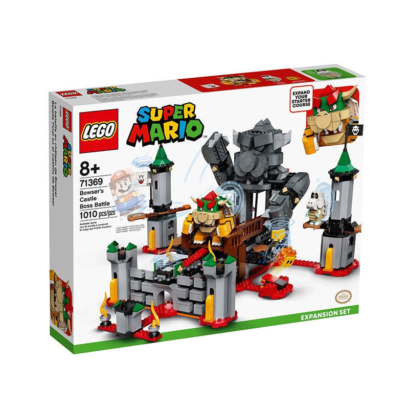 陽陽玩具廠【現貨 關注減500】【保稅直髮】LEGO/樂高 超級馬里奧系列 庫巴的城堡 71369