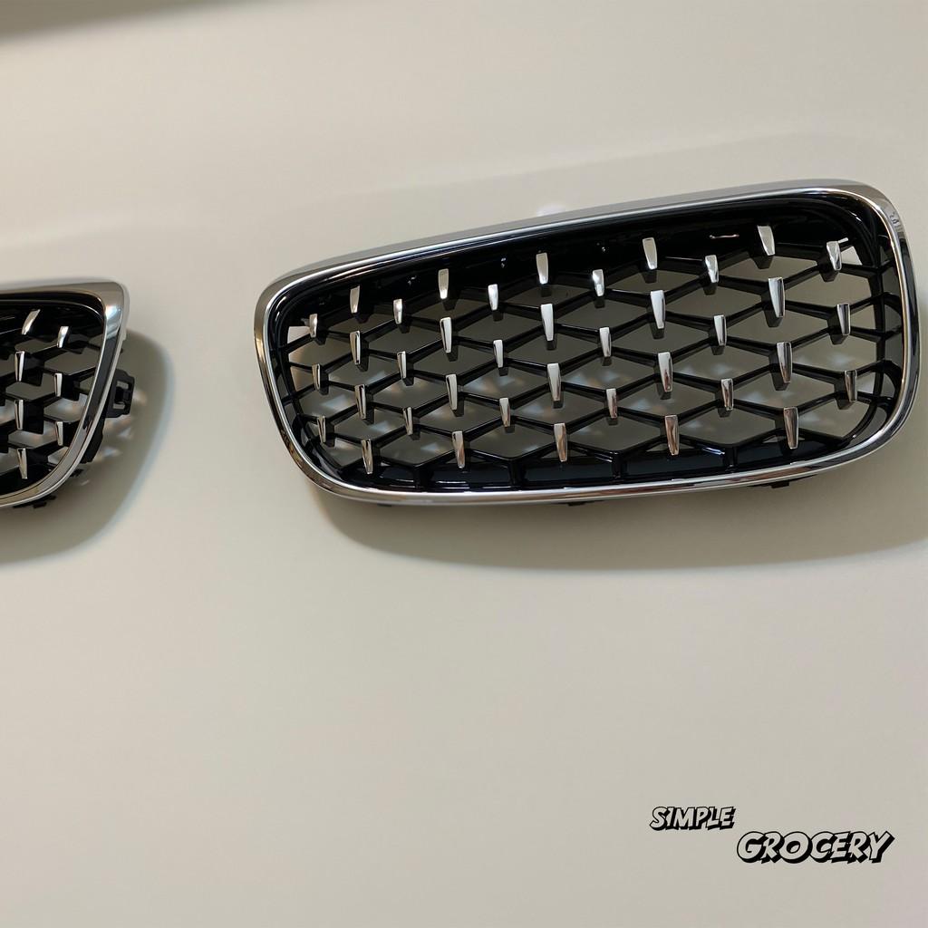 BMW - F45流星雨款式水箱罩