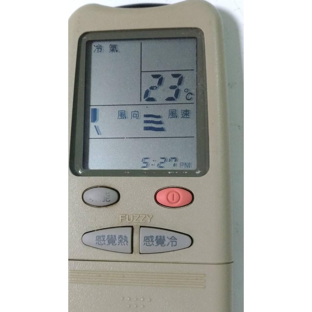 遙控器計算機電話液晶偏光片淡化 變黑 DIY換膜
