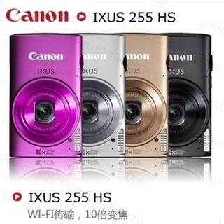 【數碼潮貨】 Canon/ 佳能 IXUS 255 HS長焦數碼相機 高感夜景 虹膜專機 WIFI 新北市