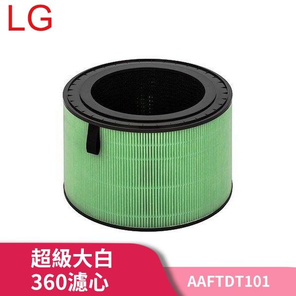 LG 樂金 超級大白 空氣清淨機 專用濾網 (AS601/951使用) AAFTDT101*超取一次只能1個*