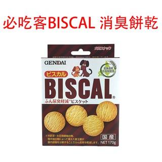 ☆寵物戀人~必吃客BISCAL.消臭餅乾  170克/ 300克/ 900克 新北市
