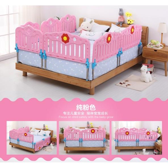 新款 兒童 床護欄 嬰幼兒床圍欄 防護欄 長90cm