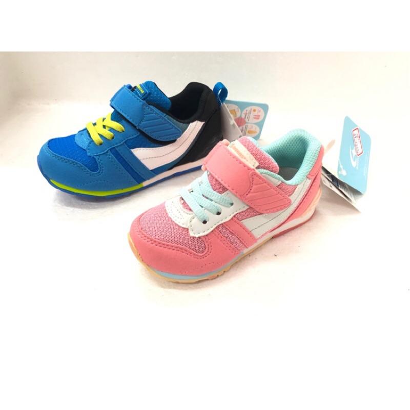 MOONSTAR-日本月星頂級童鞋 HI系列2E機能款 藍/玫瑰粉(中小童段)