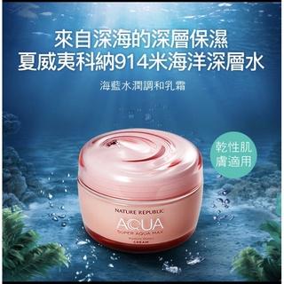 Nature Republic 海藍水潤補水面霜/  海藍水潤清爽乳霜 80ml 臺南市