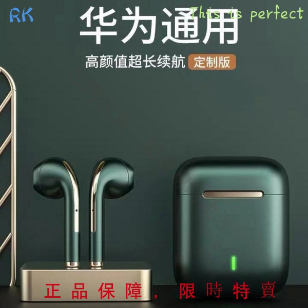 (現貨 全新) 爆款適用Huawei華為無線藍牙耳機Mate 40/30pro高音質遊戲兼容p30/9x