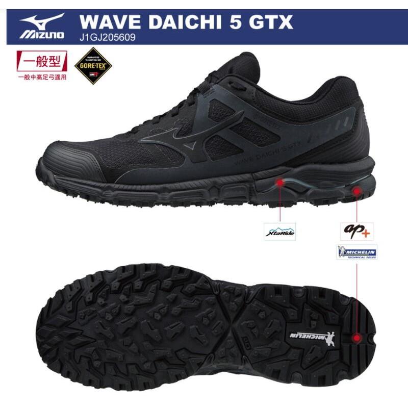 【時代體育】MIZUNO 美津濃  WAVE DAICHI 5 GTX 一般型男款越野慢跑鞋 J1GJ205609