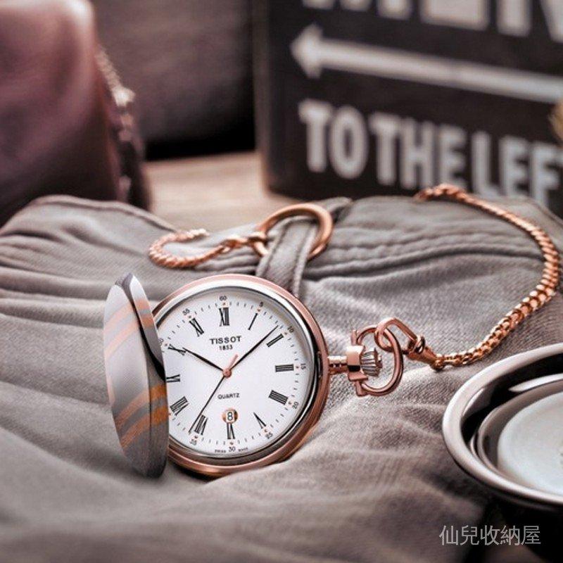 美國代購Tissot天梭獵手懷舊經典復古石英懷錶男手錶T83.6.553.13
