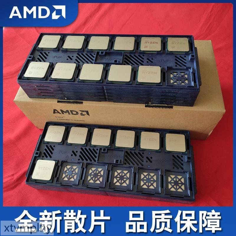 AMD銳龍R5/3500X/3600/2600/3600X R3 3200G/3100 CPU全新散片