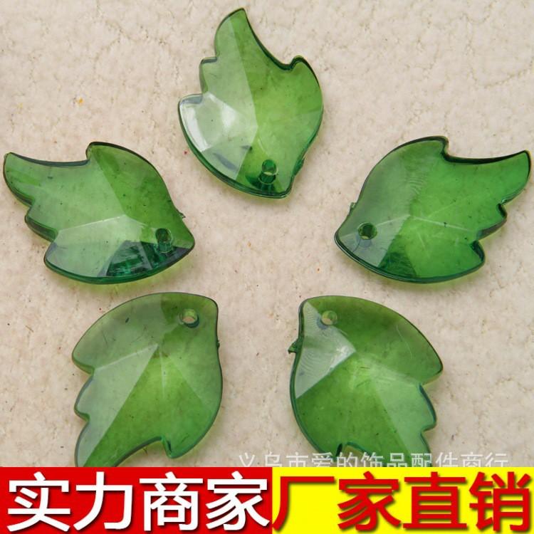 ML69小楓葉透明珠/壓克力珠子 DIY 串珠