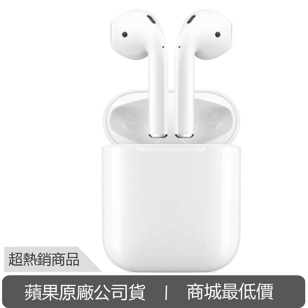 Apple AirPods Pro / 2代 原廠 藍芽耳機 台灣蘋果公司貨 全新未拆 可買 左耳 右耳 充電盒 免運費