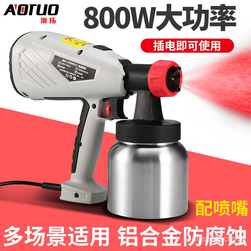 🔥爆款🔥AOTUO可拆卸高壓電動噴漆槍噴嘴可調型噴塗機控流乳膠油漆電噴槍 gjJR