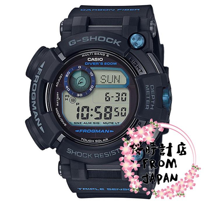 【日本原裝正品】卡西歐 CASIO G-SHOCK FROGMAN 太陽能電波多功能男錶 GWF-D1000B-1