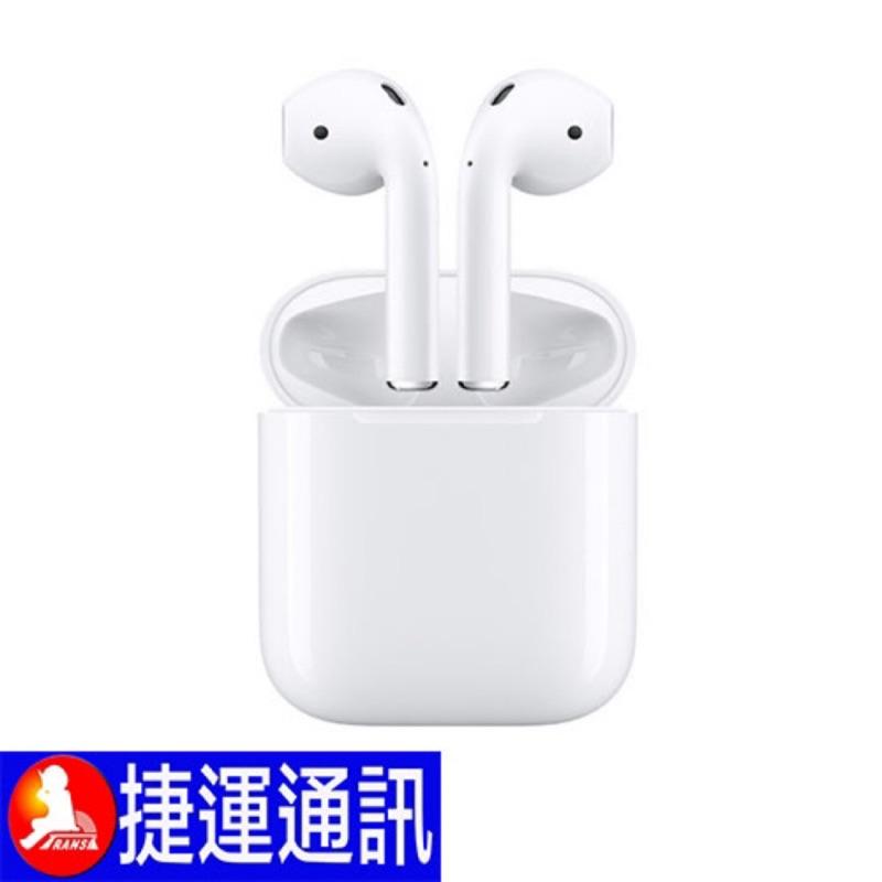 Apple AirPods 2代有線充電版(MV7N2TA/A) 【現貨原廠公司貨】快速寄出