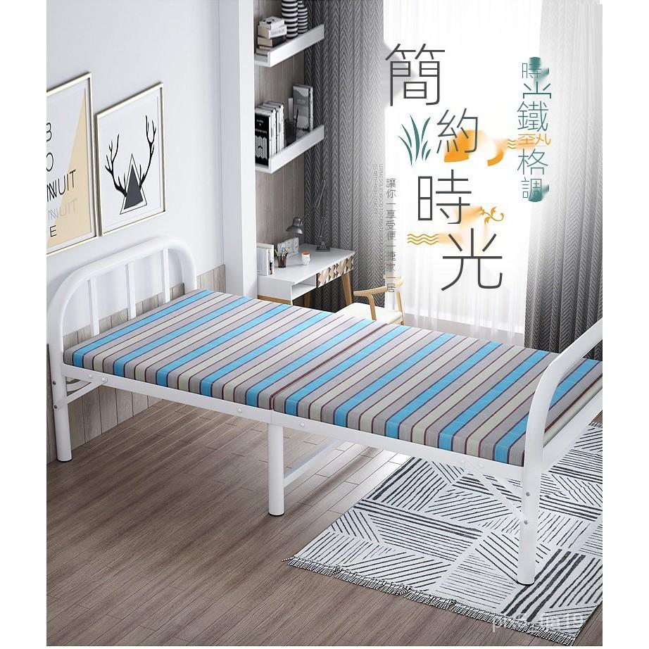 BXi4 折疊床簡易鐵床運陪護家用單人出租房硬板便攜午休現貨辦公室神器午睡午睡#米免1.2