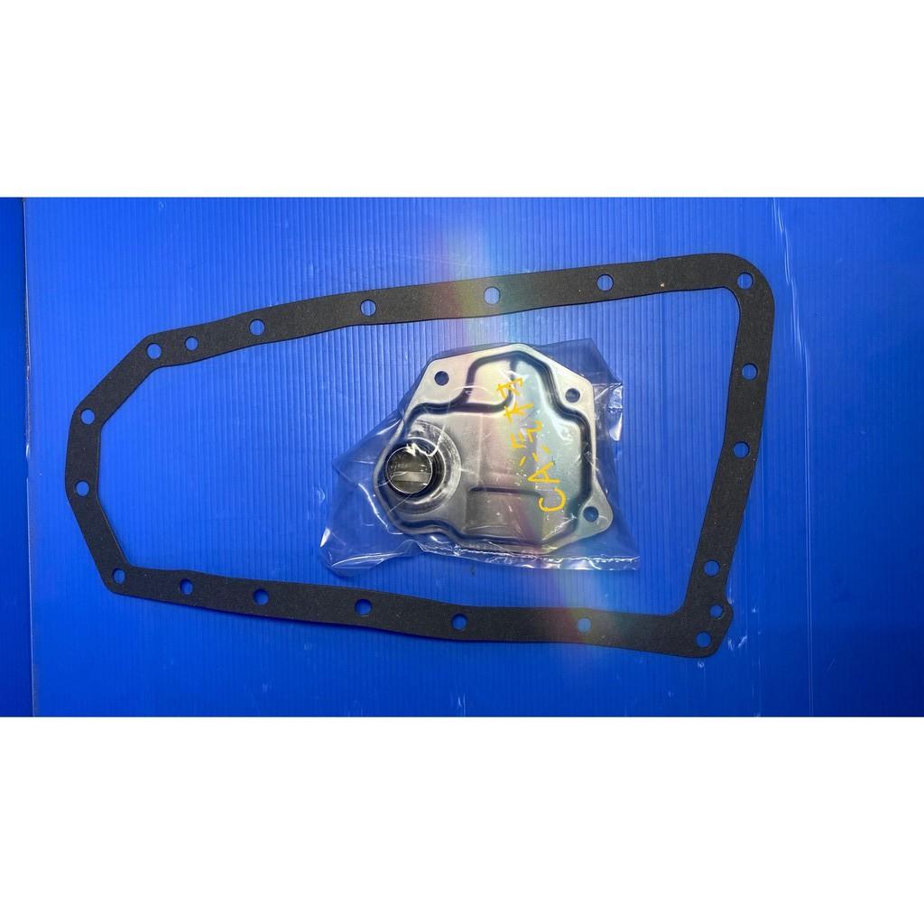CA汽材 三菱 FORTIS 07-14 OUTLANDER 08-13 變速箱濾網 變速箱油網 油底殼墊片 CVT