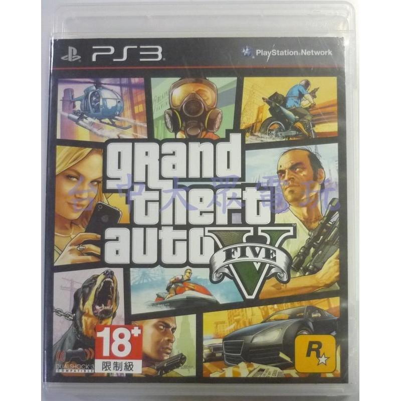 PS3 俠盜獵車手 5 GTA 5 GTA5 (中文版)**(二手片-光碟約9成新)【台中大眾電玩】電視遊樂器專賣店