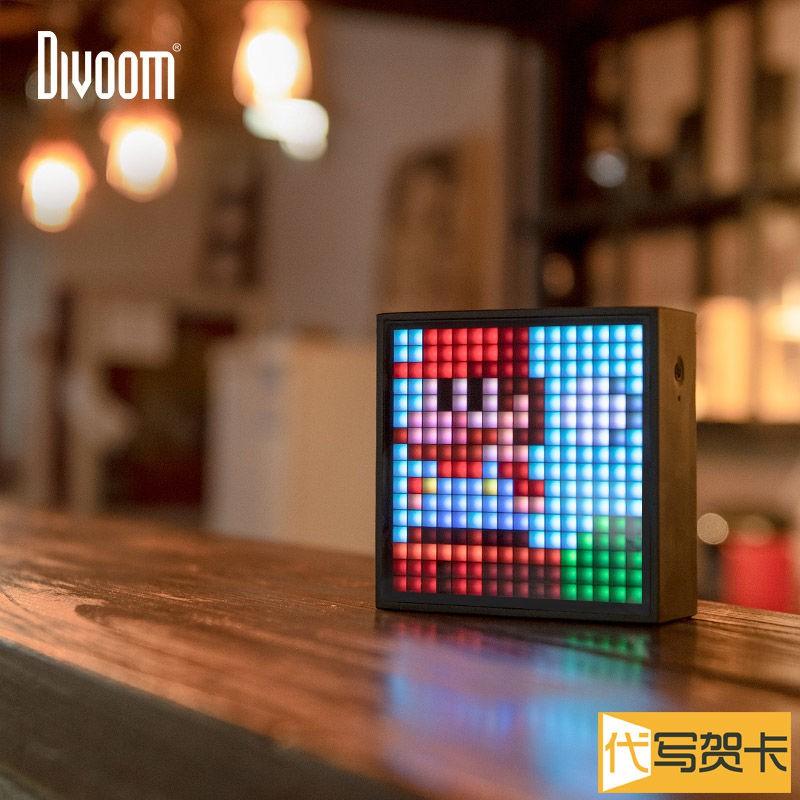 【數碼潮貨】Divoom Timebox-Evo像素藍牙音箱彩燈無線迷你便攜創意鬧鐘小音響