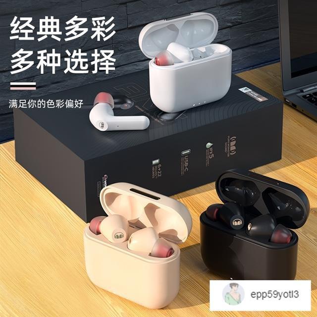 🌏現貨免運🌏MONSTER魔聲Clarity 6.0 ANC真無線tws主動降噪藍牙耳機雙耳半入耳式運動超長續航適