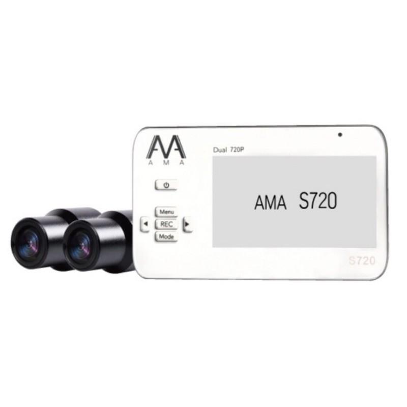 AMA S720 S780 S860雙鏡頭 行車記錄器 720P  外置麥克風附鎖檔鍵 防水機車用