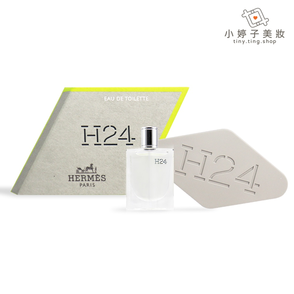 Hermes 愛馬仕 H24淡香水收藏組 (淡香水+擴香片) 小婷子美妝