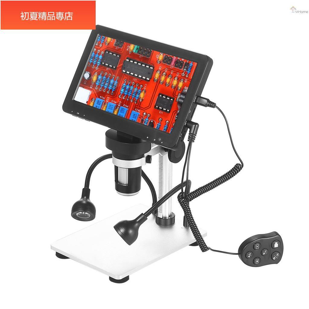 秒殺限量秒發數碼顯微鏡DM9 1200X高物距數碼電子顯微鏡電路板維修檢測利器7寸高清大屏顯示支持/初夏專店