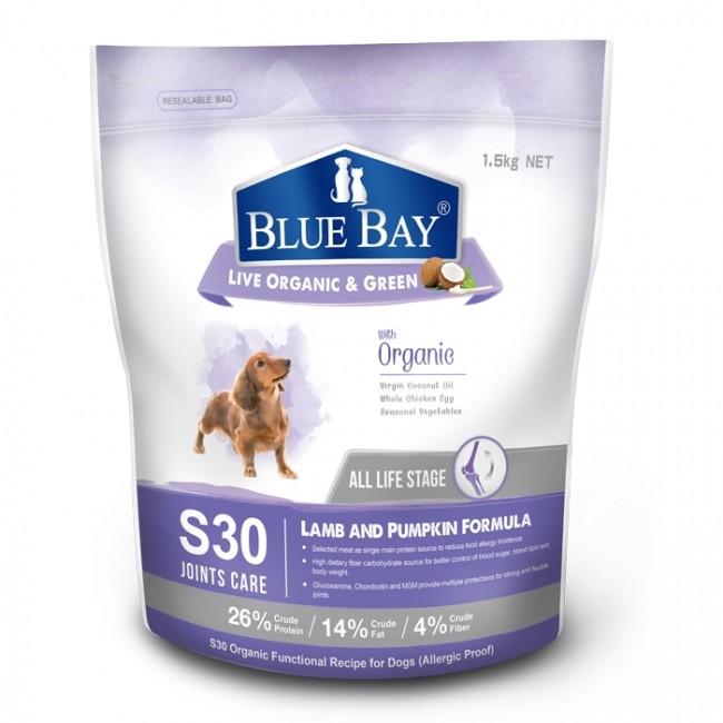 倍力 S30羊肉+南瓜 1.5kg 關節保健低敏配方 狗飼料 成犬飼料 幼犬飼料 老犬飼料 全齡犬飼料