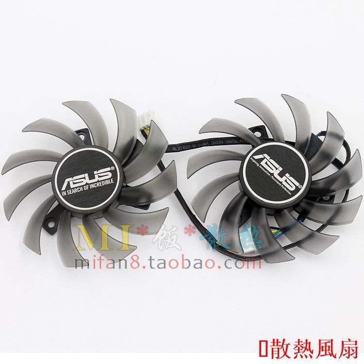 😍散熱風扇 華碩650TI/GTX660/670/680/750/760/770 FD7010H12S 顯卡風扇