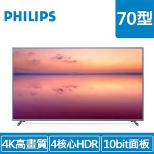 PHILIPS 70型 70PUH6774 多媒體液晶顯示器