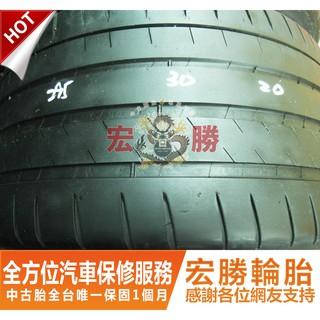 【宏勝輪胎】F361. 295 30 20 米其林 PSS 8成新 2條8000元 臺北市