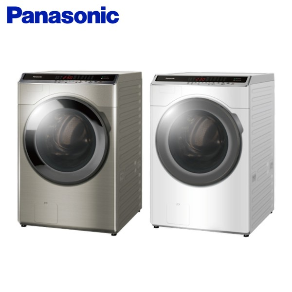 Panasonic 國際牌 16kg滾筒式溫水洗脫烘ECONAVI變頻洗衣機 NA-V160HDH- 免費基安+舊機回收